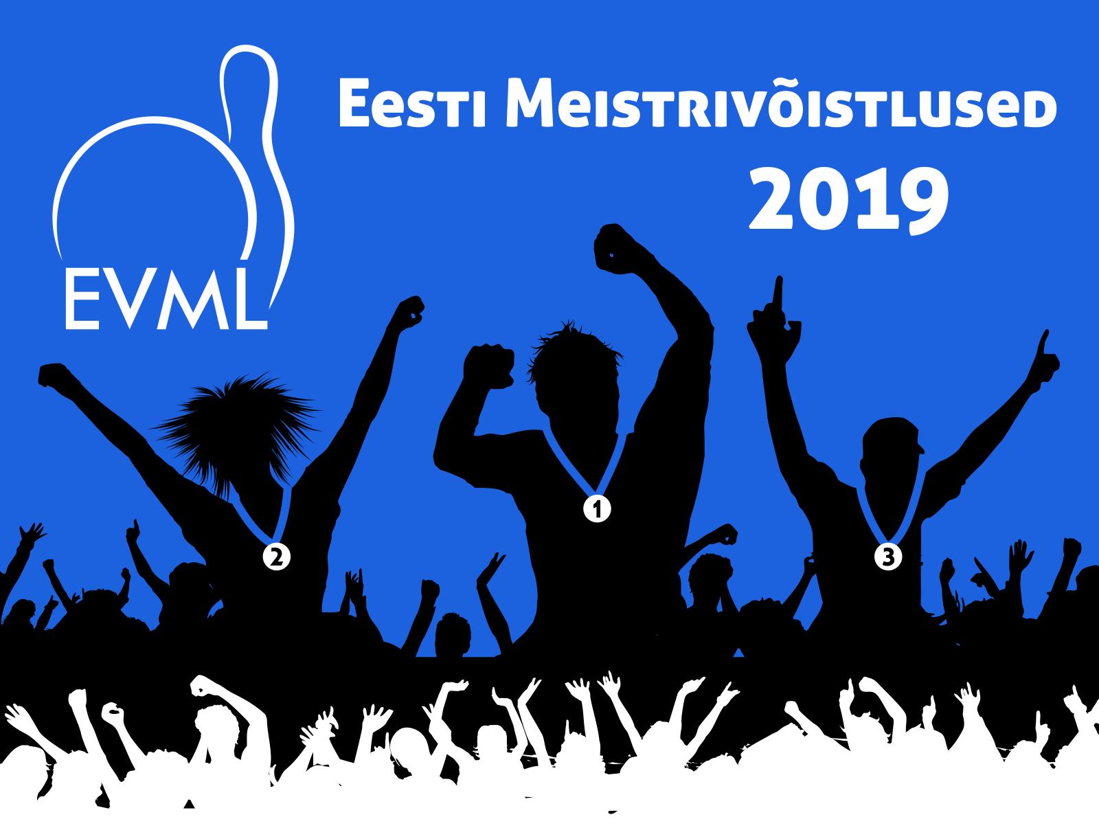 Eesti MV osalus on eelmisest aastast suurem!